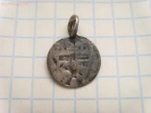 Крест и привеска серебро - image (8).jpg