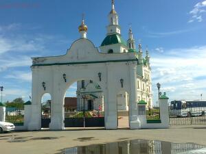 Церковная архитектура Руси - Фото0443[1].jpg
