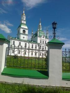 Церковная архитектура Руси - Фото0442[2].jpg