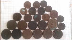 25 монет разного сохрана до 3.11.2017 - 20171028_120055.jpg