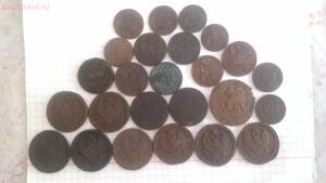 25 монет разного сохрана до 3.11.2017 - 20171028_120248.jpg