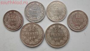 Лот монет Российской Финляндии 25,50 пенни - SAM_0557.JPG