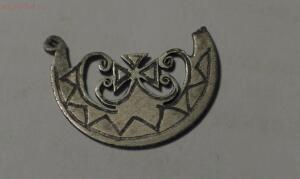 Сознательно испорченные монеты прежними владельцами - S1300001.JPG
