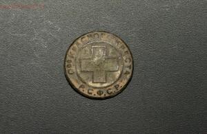 Находки Старого Города - PB282966.jpg