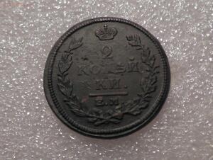 Кто и как патинирует монеты - S1310001.JPG