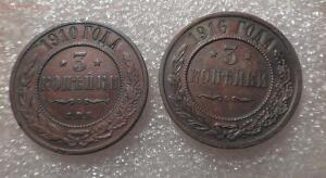 Кто и как патинирует монеты - S1310005.JPG