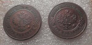 Кто и как патинирует монеты - S1310006.JPG