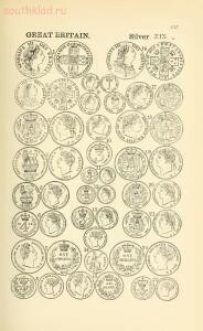 Иллюстрированная энциклопедия золотых и серебряных монет мира - fde65e3fb3c0ae63a9bf73ebbca9e29d.jpg