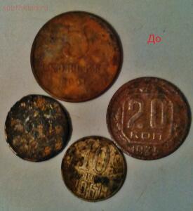 Чистка монет СССР простыми доступными способами - KIMG0679.jpg