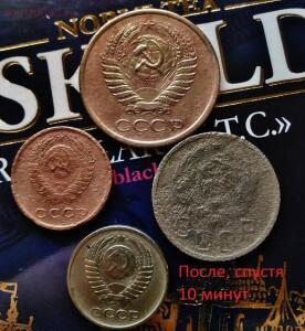 Чистка монет СССР простыми доступными способами - KIMG0684.jpg