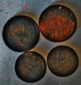 Чистка монет СССР простыми доступными способами - KIMG0674.jpg