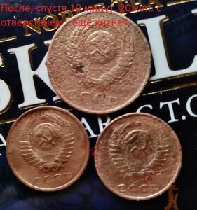 Чистка монет СССР простыми доступными способами - KIMG0687.jpg