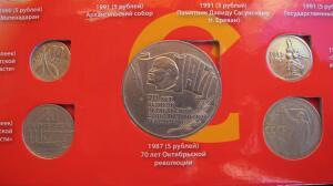 100 лет Великой Революции - IMG_0499.JPG