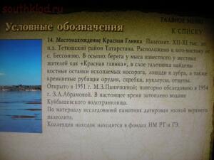 «Кремль от Московского царства до последней коронации» - DSCN4626.jpg