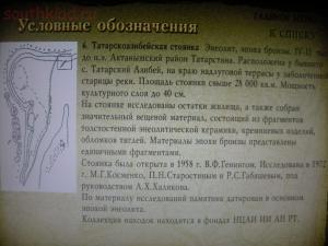 «Кремль от Московского царства до последней коронации» - DSCN4630.jpg