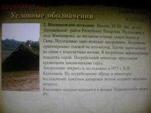 «Кремль от Московского царства до последней коронации» - DSCN4634.jpg