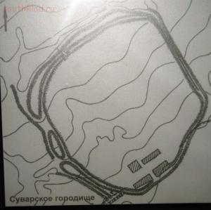 «Кремль от Московского царства до последней коронации» - DSCN4681.jpg