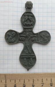 Крест пропеллер - SAM_5418_1175032313240.jpg