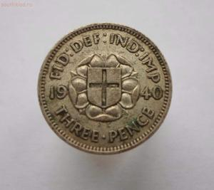 Великобритания 3 пенса 1940 г. до 17.11 до 20-00 - SAM_0651.JPG