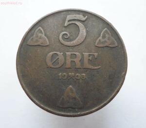 Норвегия 5 эре 1908 г. до 17.11 до 20-00 - SAM_0653.JPG