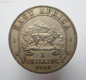 Британская Восточная Африка 1 шиллинг 1948 г. до 17.11 до 20-00 - SAM_0659.JPG