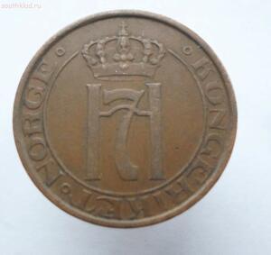 Норвегия 5 эре 1932 год до 17.11 до 20-00 - SAM_0674.JPG