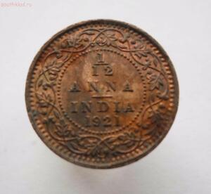 Индия Британская 1 12 анна 1921 года до 17.11 до 20-00 - SAM_0675.JPG
