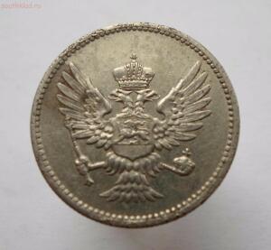 Черногория 10 пар 1914 года до 17.11 до 20-00 - SAM_0680.JPG