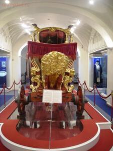 «Кремль от Московского царства до последней коронации» - DSCN4917.jpg