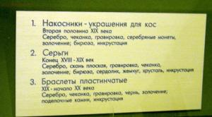 «Кремль от Московского царства до последней коронации» - DSCN5044.jpg