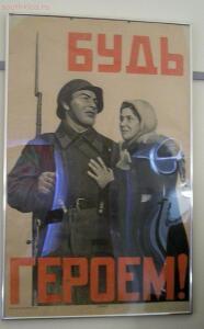 «Кремль от Московского царства до последней коронации» - DSCN5141.jpg
