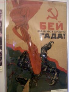 «Кремль от Московского царства до последней коронации» - DSCN5145.jpg