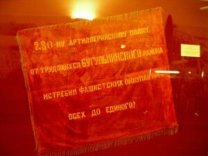«Кремль от Московского царства до последней коронации» - DSCN5157.jpg