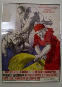 «Кремль от Московского царства до последней коронации» - DSCN5159.jpg