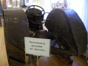 «Кремль от Московского царства до последней коронации» - DSCN5164.jpg