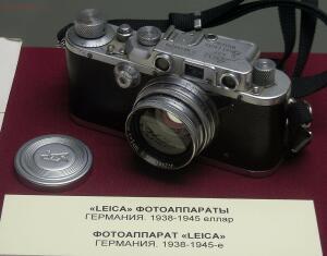 «Кремль от Московского царства до последней коронации» - DSCN5218.jpg