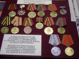 «Кремль от Московского царства до последней коронации» - DSCN5219.jpg