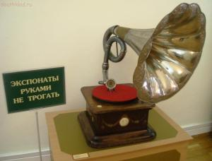 «Кремль от Московского царства до последней коронации» - DSCN4757.jpg