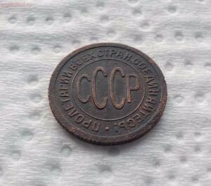 [Продам] Пол копейки 1925 год - DSCN1457.JPG