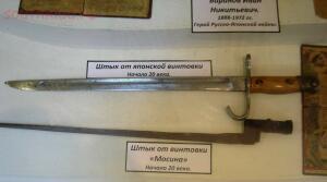 Хостинский музей. - DSCN2621.JPG