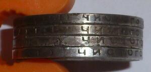 Полтинники 1922, 1924, 1925, 1926. До 25.11.17г. в 21.30 МСК - P1480313.JPG