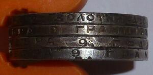 Полтинники 1922, 1924, 1925, 1926. До 25.11.17г. в 21.30 МСК - P1480315.JPG