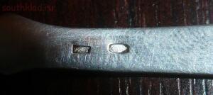 Серебряная ложка 925 пробы. До 25.11.17г. в 21.30 МСК - P1490098.JPG