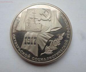 Чистка монет иностранными средствами. - SAM_0725.JPG
