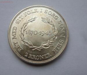 Чистка монет иностранными средствами. - SAM_0727.JPG