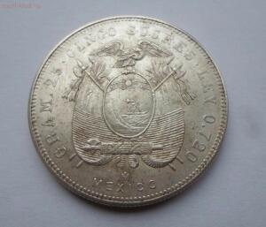 Чистка монет иностранными средствами. - SAM_0721.JPG