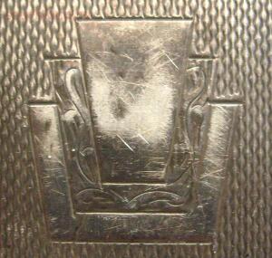 Консервация серебра. Часть I. Коррозия - schaden8.jpg