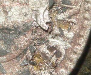 Консервация серебра. Часть I. Коррозия - schaden7.jpg