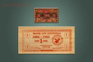 «Хит-Парад» самых странных и необычных валют Мира - 1.jpg