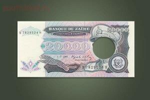 «Хит-Парад» самых странных и необычных валют Мира - 7.jpg